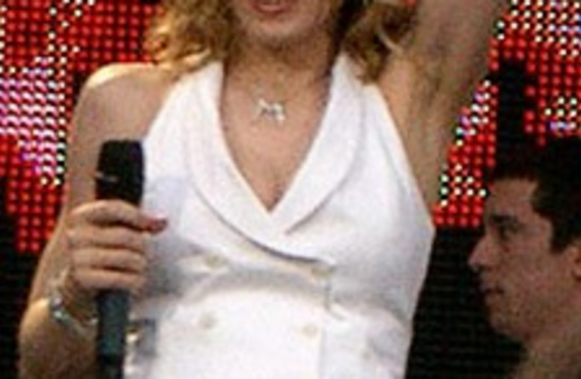 Madonna (photo credit: Courtesy)