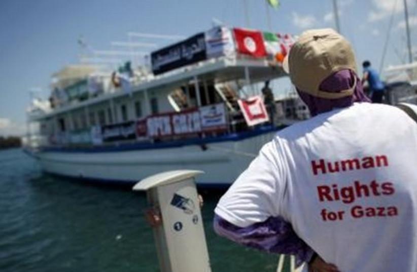 Flotilla II activists July 2011