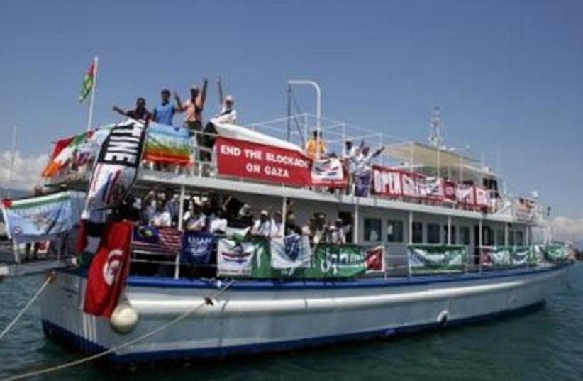 Flotilla support rally Gallery 465 4 (photo credit: REUTERS/Marko Djurica)