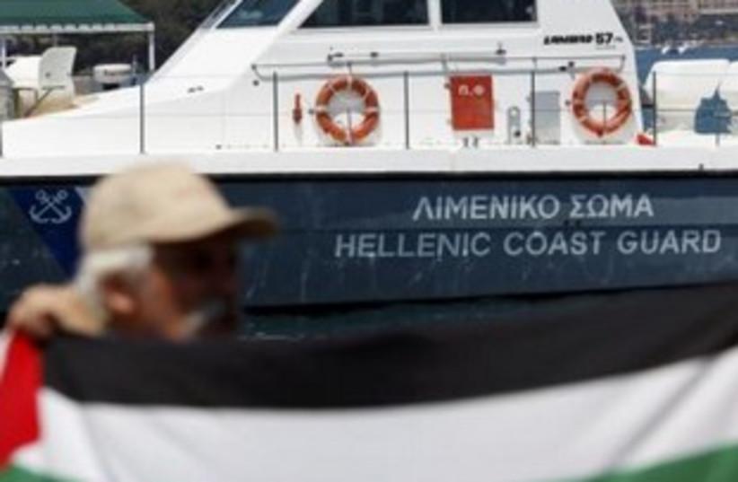 Freedom Flotilla 2 311 R (photo credit: REUTERS/Marko Djurica)