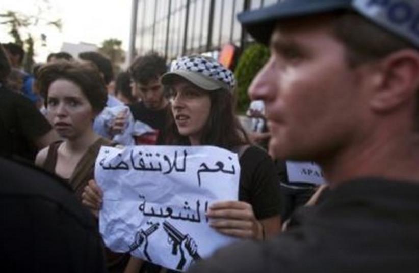 Demonstration against Greek authorities in TA