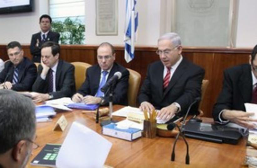 netanyahu cabinet meeting_311 (photo credit: Marc Israel Sellem)