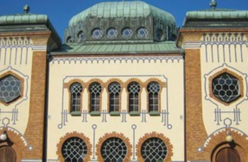 Swedish synagogue_311 (photo credit: wikimedia.org)