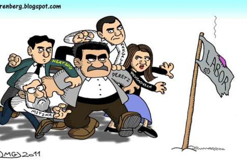Labor party cartoon 521 (photo credit: Menachem Jerenberg)
