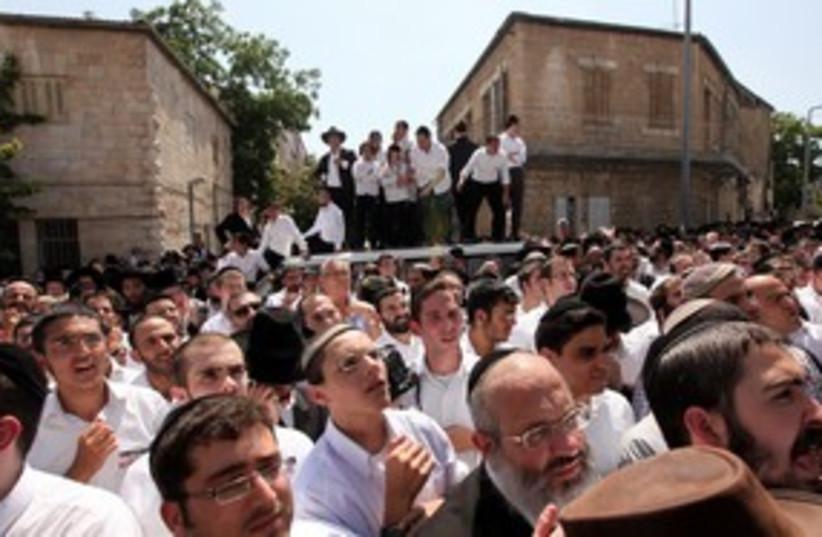 Supporters of Rabbi Yaakov Yosef in Jerusalem 311 (photo credit: Marc Israel Sellem)