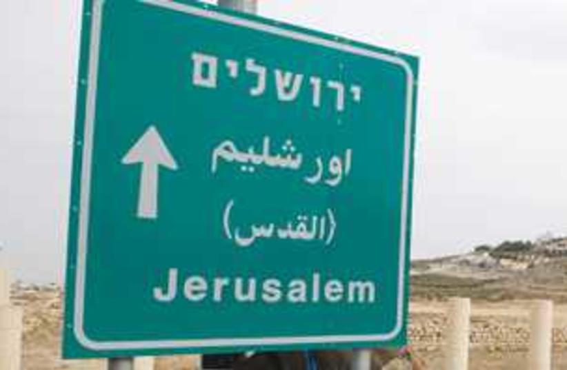 Jerusalem sign 311 (photo credit: Courtesy)
