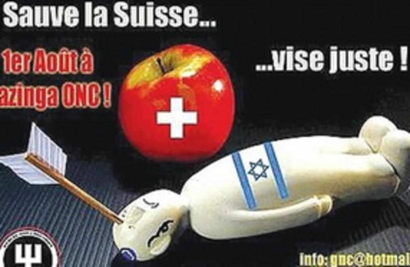 save switzerland anti-semitic poser_311 (photo credit: Courtesy)