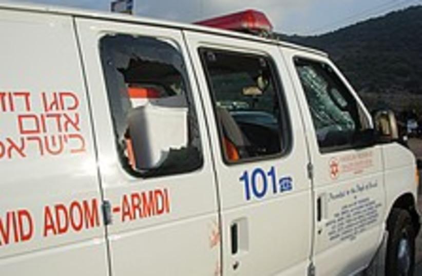 mda ambulance pekiin  (photo credit: MDA)