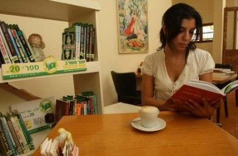 Woman in book shop 311 (photo credit: Dolev Gotlib)