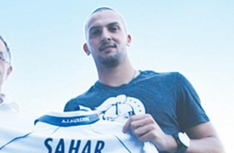 Ben Sahar 311  (photo credit: Courtesy)