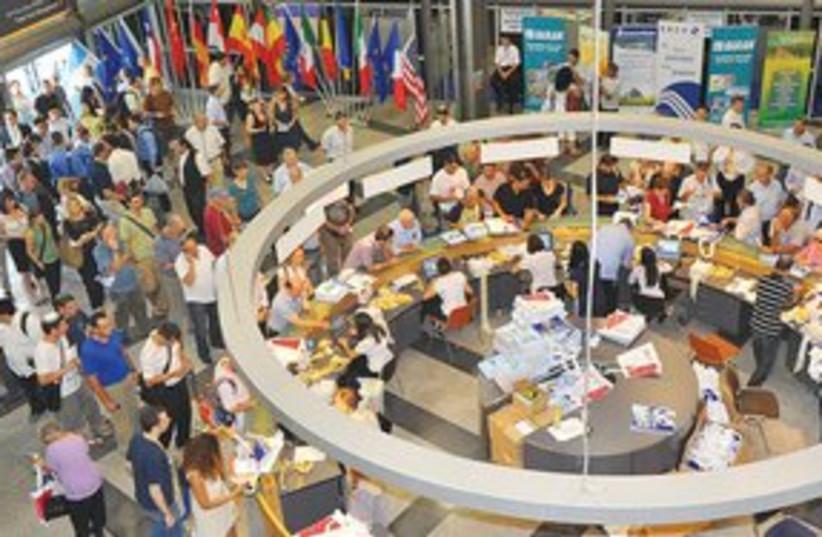 cleantech exhibition_311 (photo credit: Mashov Group)