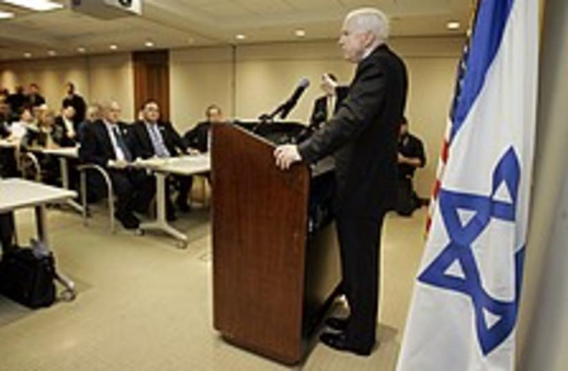 McCain 224.88 (photo credit: AP)