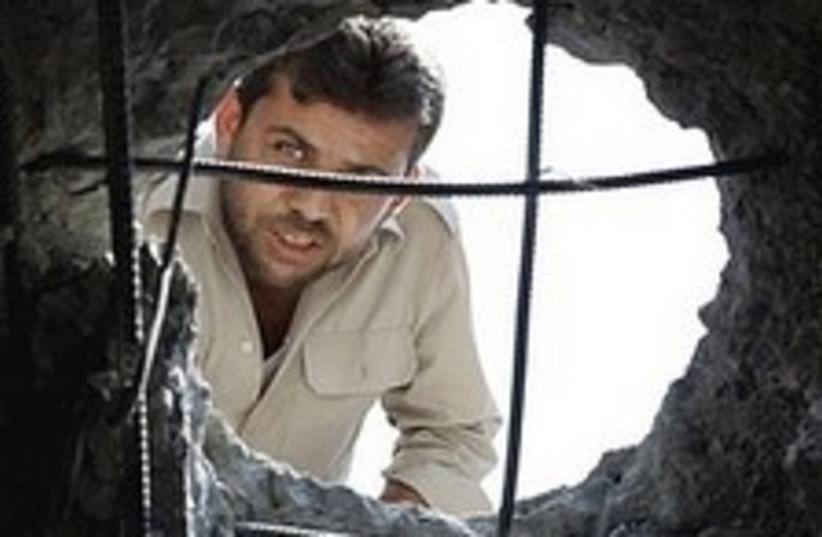 gaza 224.88 (photo credit: AP [file])