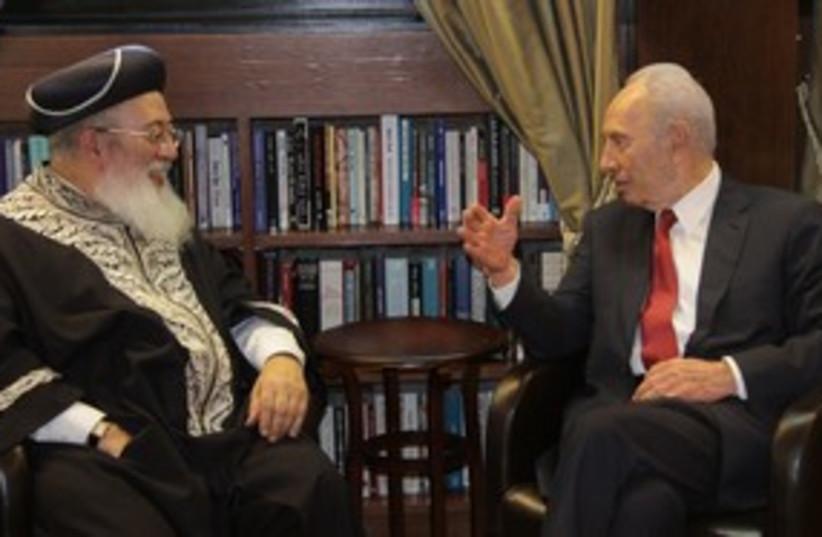 Peres, Sephardi Rabbi Amar_311 (photo credit: Yosef Avi Yair Angel)