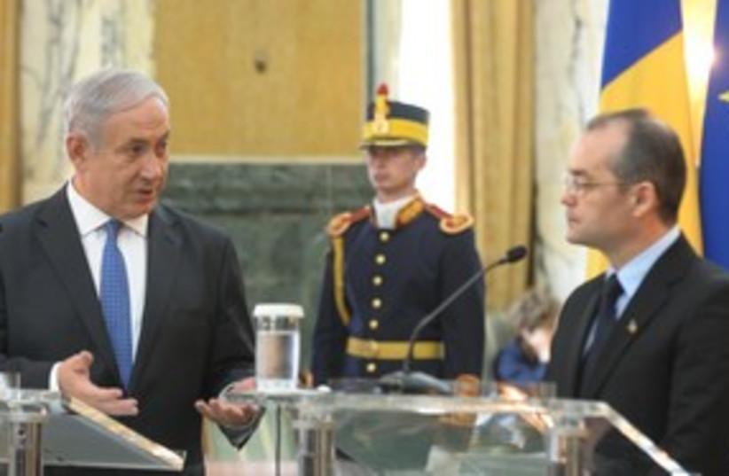 Netanyahu Boc Romania 311 (photo credit: Moshe Milner/GPO)