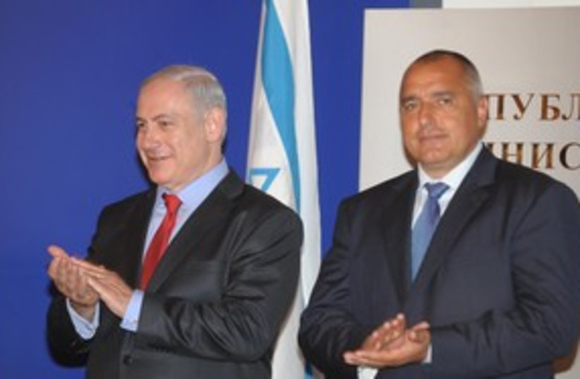 Netanyahu Boyko 311 (photo credit: Moshe Milner/GPO)