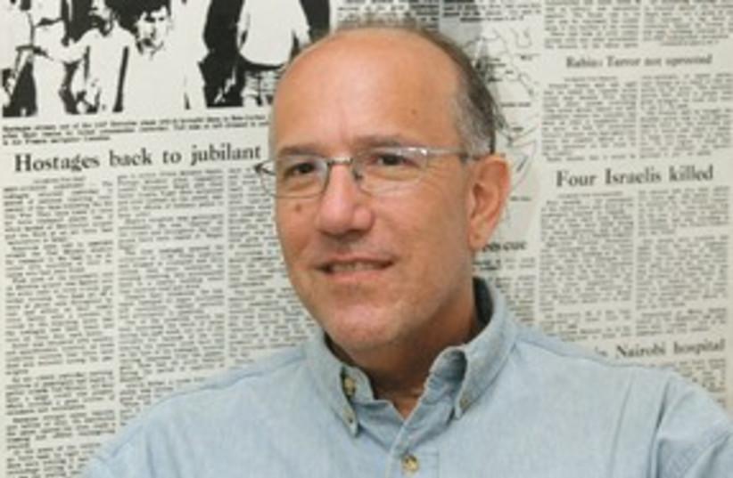 David Brinn 311 (photo credit: Marc Israel Sellem/The Jerusalem Post)