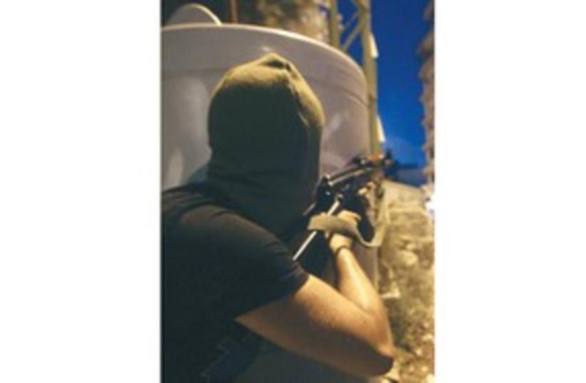 Terrorist 311 (photo credit: REUTERS)