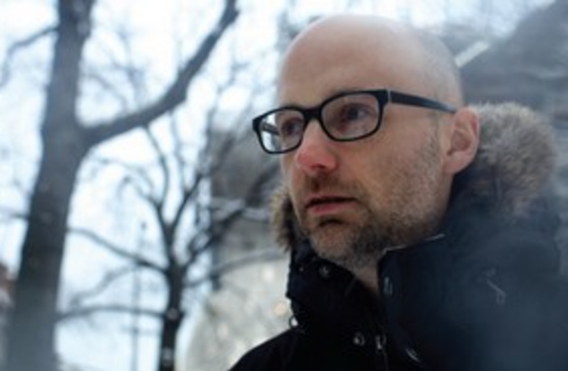 Moby 311 (photo credit: Courtesy)