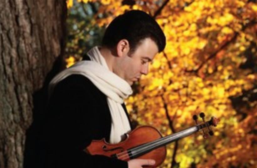 Violinist 311 (photo credit: Courtesy)