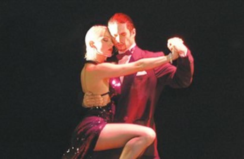 tango dancers 311 (photo credit: Courtesy)