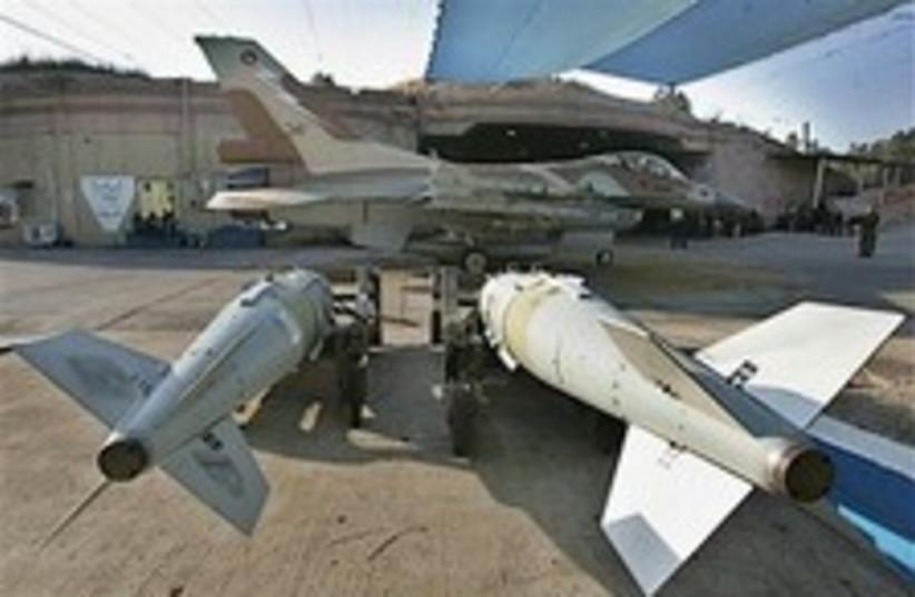 iaf planes 224.88 (photo credit: AP [file])