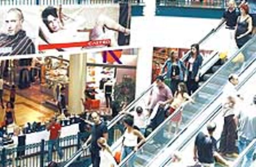 strike mall biz 88 224 (photo credit: Ariel Jerozolimski)