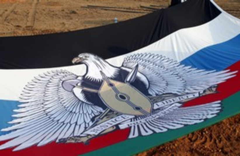 South Sudan flag_311 (photo credit: Reuters)