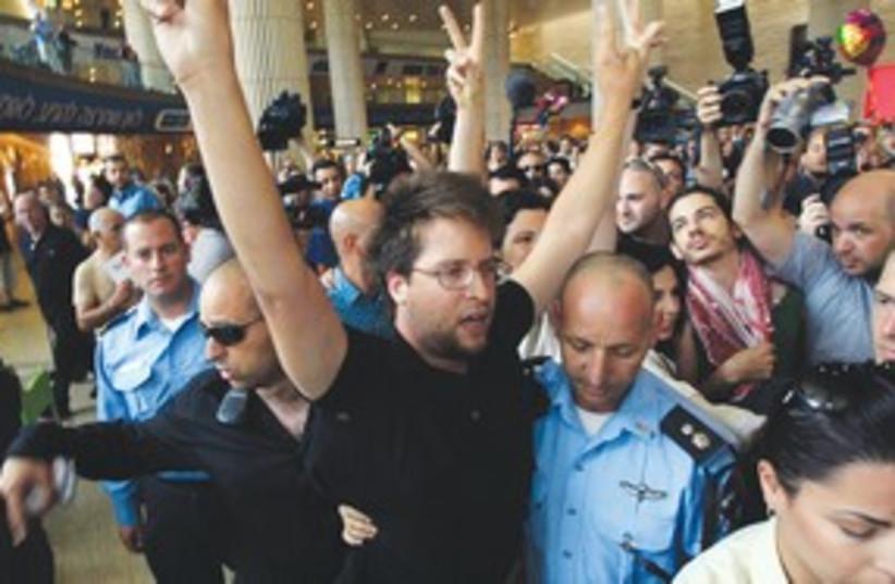 flightilla activists at ben gurion 311 (photo credit: REUTERS)