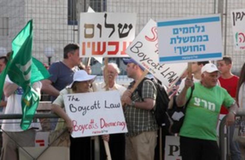 Peace Now demonstration against Boycott Bill 311 (photo credit: Marc Israel Sellem)