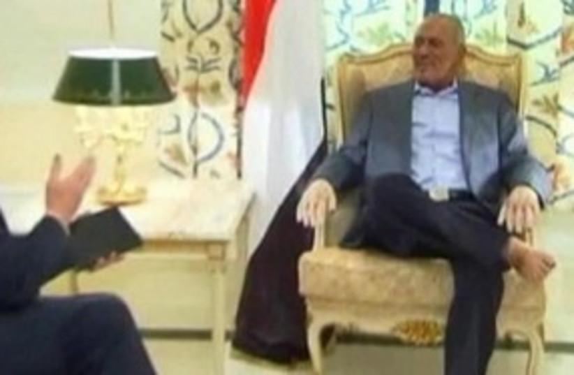 Ali Abdullah Saleh 311 R (photo credit: REUTERS)