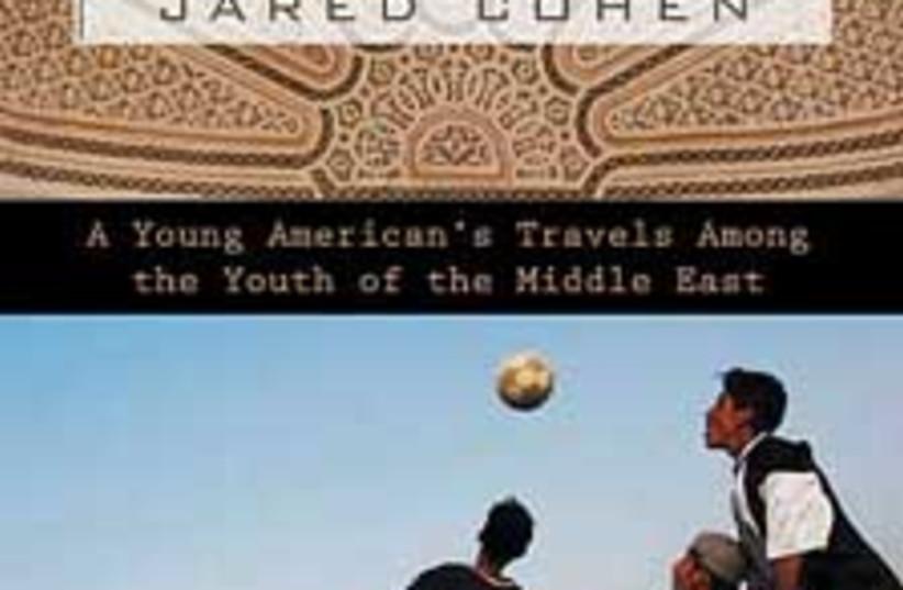 jihad book 88 224 (photo credit: )