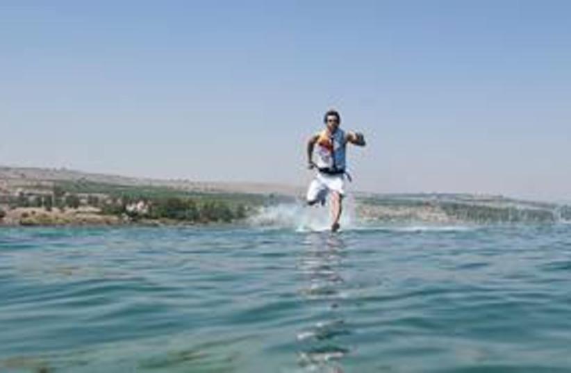 kozerski walking on water_311 (photo credit: Predrag Vuckovic)