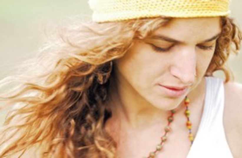 Alma Zohar (photo credit: Zohar Ron)
