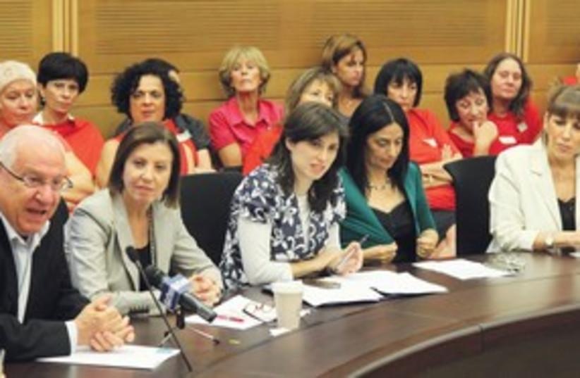 Female Knesset Members 311 (photo credit: Marc Israel Sellem)