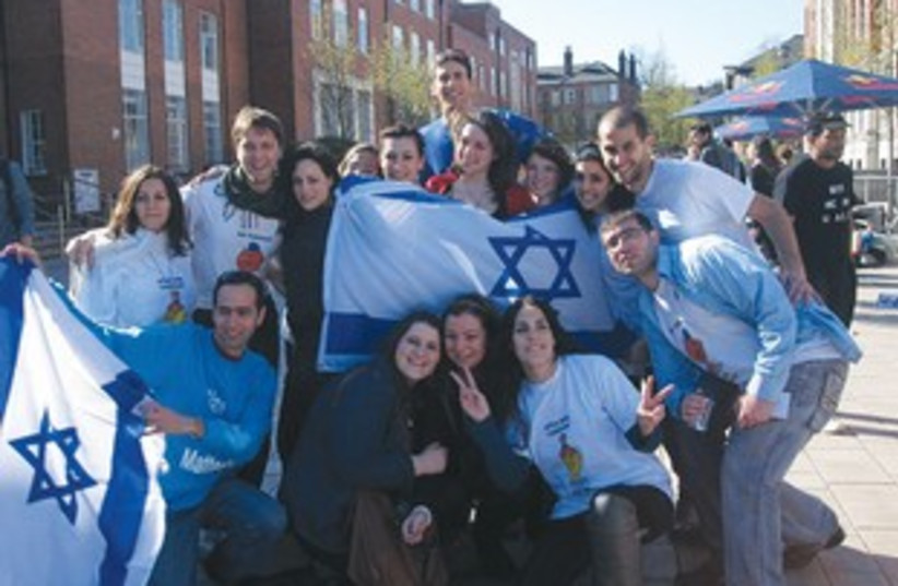 'What Is real participants' 311 (photo credit: Netanel Avner)