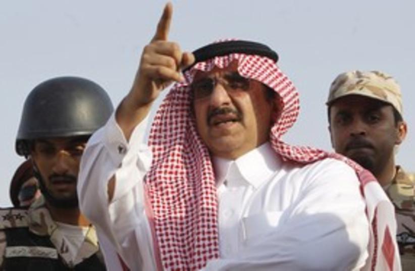 Saudi 311 R (photo credit: REUTERS)