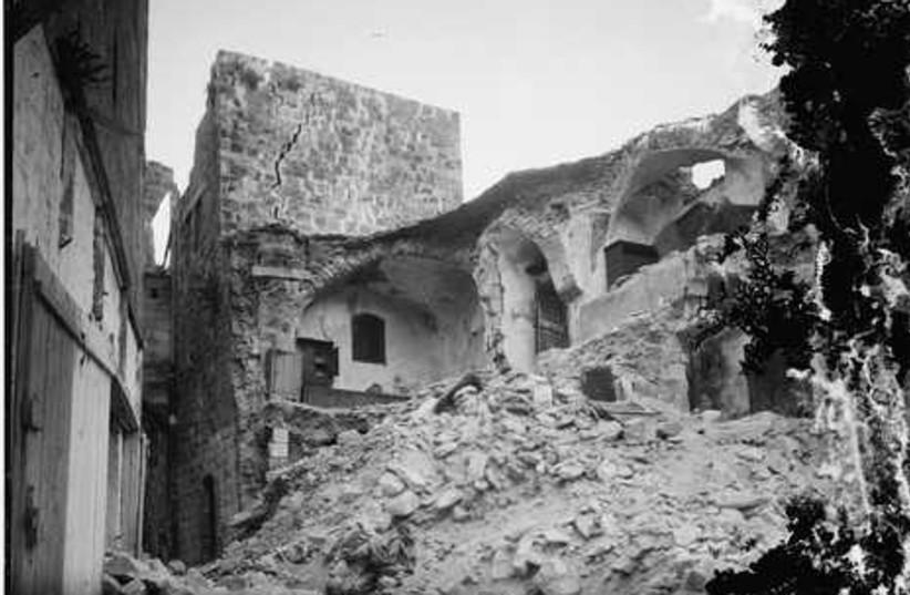 Jerusalem 1927