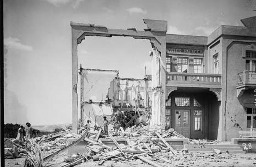 Wreckage of the Winter Palace Hotel, Jericho
