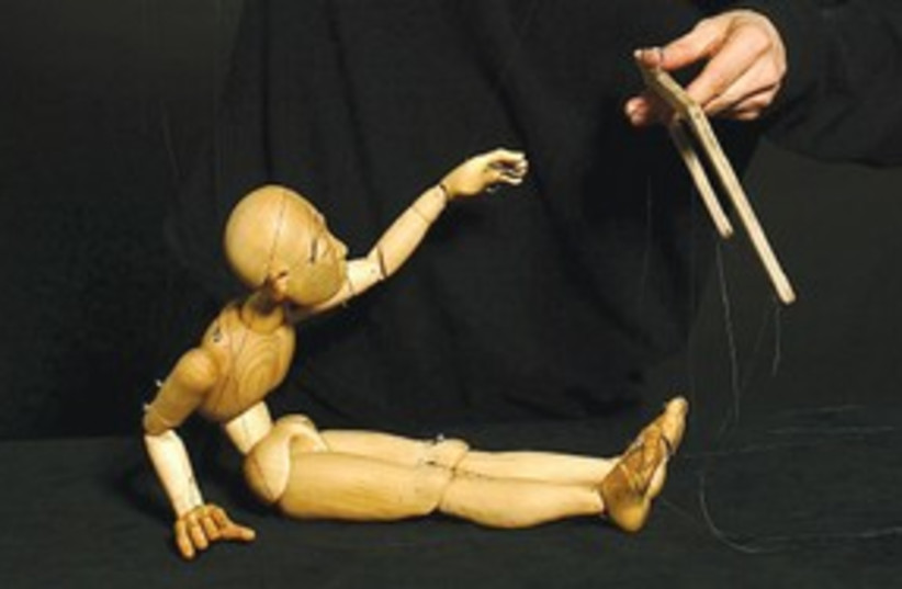 Puppet on a string (photo credit: Courtesy)