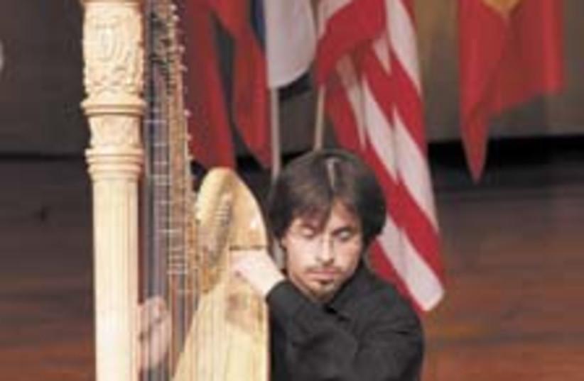 strings harp (photo credit: )