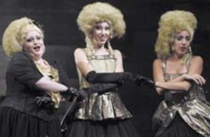 opera kids 88 (photo credit: )