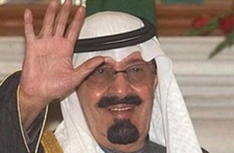 saudi abdullah 224.88 (photo credit: AP [file])