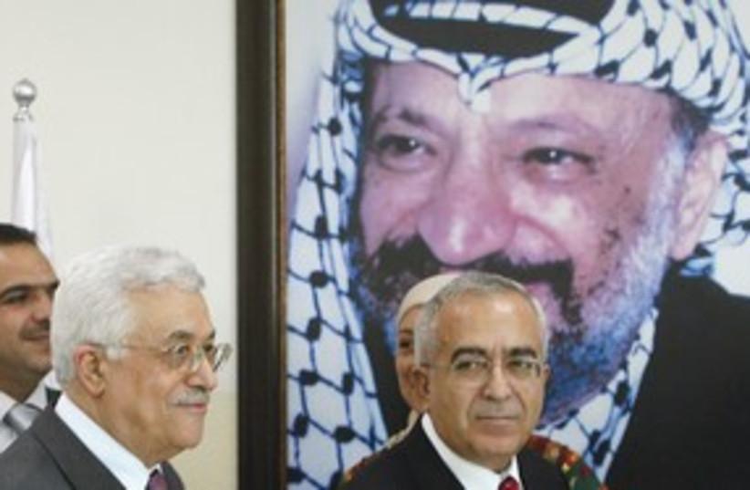 Abbas Erekat Arafat 311 R (photo credit: REUTERS)
