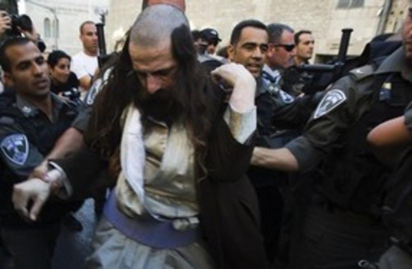 haredi protest 311 R (photo credit: REUTERS/Amir Cohen)