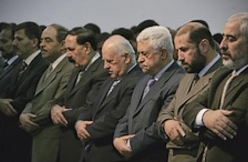 Abbas Hamas 224.88 (photo credit: AP)