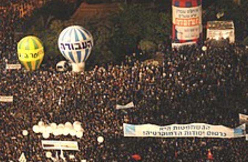 Rabin rally 224.88 (photo credit: AP)