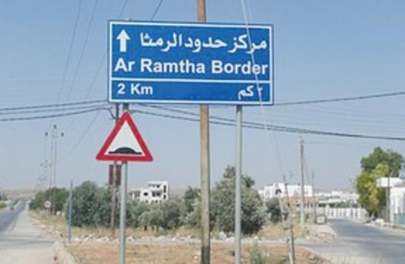 Jordan Syria border 311 (photo credit: Ruth Eglash)