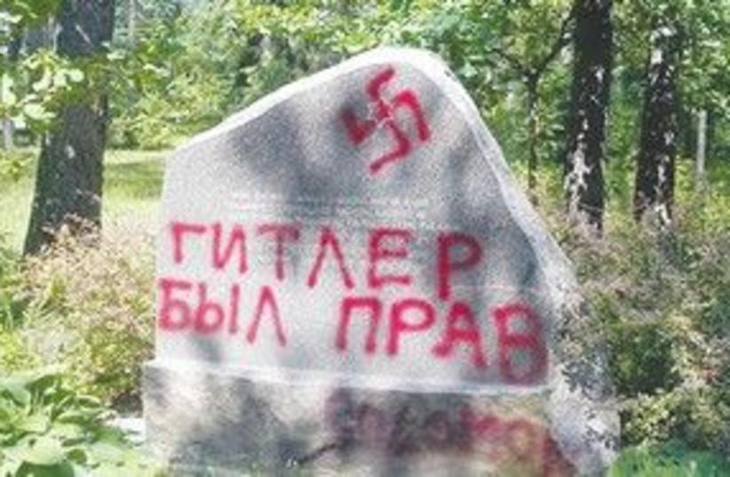 Lithuania holocaust memorial vandalized 311 (photo credit: Courtesy)