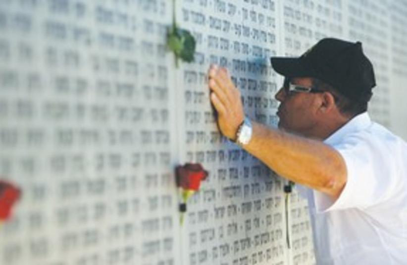 IDF memorial in Latrun311 (photo credit: REUTERS)